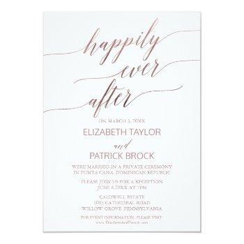elegant rose gold calligraphy elopement invitation