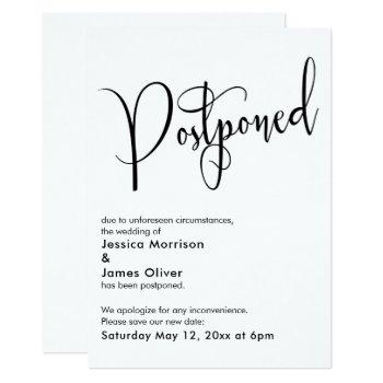 elegant simple update postponed wedding card
