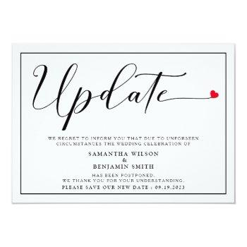 Small Elegant Simple Wedding Update Invitation Front View