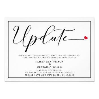 elegant simple wedding update invitation