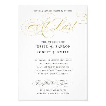 elegant wedding at last gold calligraphy invitation