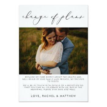 Small Elegant Wedding Elopement/change Of Plans Photo Announcement Front View