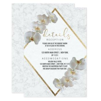elegant white orchid gold marble floral details invitation