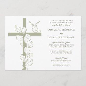 emma bible verse 1 john 4:16 christian wedding invitation