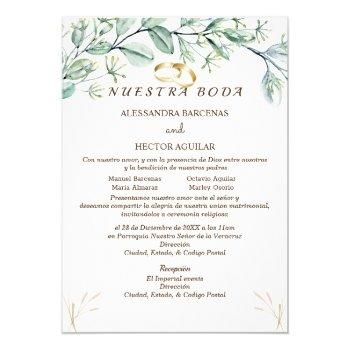 eucalyptus/champagne spanish invitation