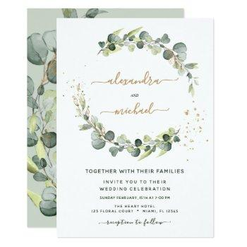 eucalyptus greenery succulent elegant wedding invitation