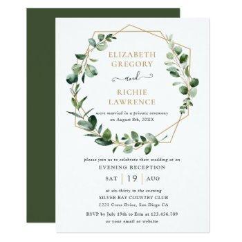 evening reception greenery geometric wedding invitation