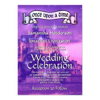 fairy tale castle purple fantasy whimsical wedding invitation