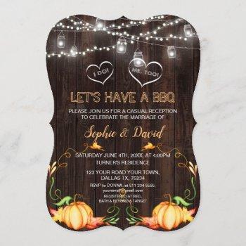 fall rustic pumpkins string lights wood i do bbq invitation