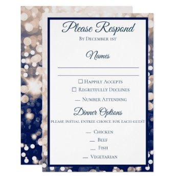 fall wedding rsvp - champagne and navy invitation