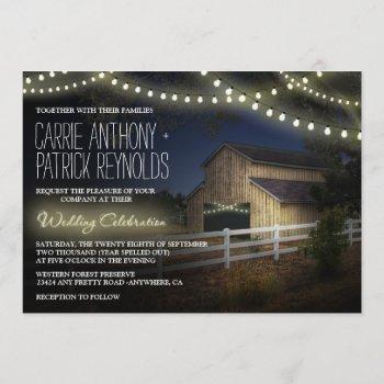 farm string lights rustic barn wedding invitations