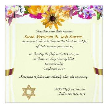 floral canopy jewish wedding invitation