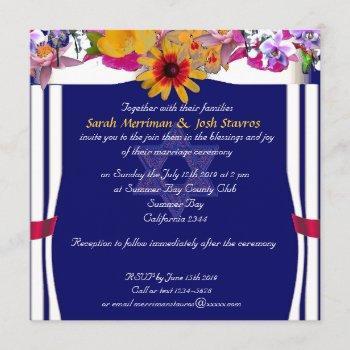 floral canopy jewish wedding invitation