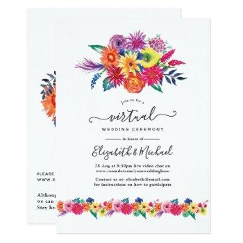 floral fiesta online virtual wedding invitation