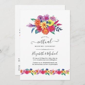 floral fiesta online virtual wedding invitation