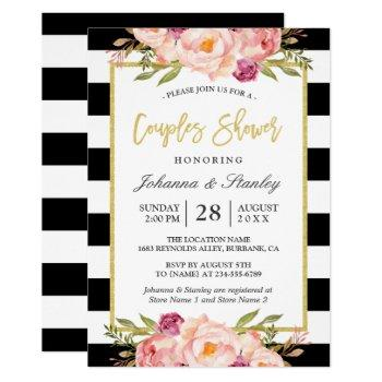 floral gold bw stripes wedding couples shower invitation