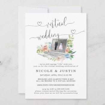 floral laptop | virtual wedding invitation