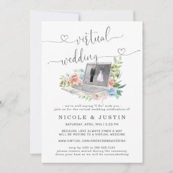 floral laptop | virtual wedding invitation