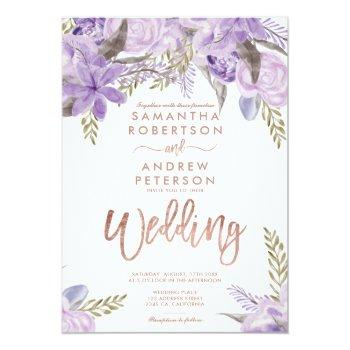 Small Floral Lavender Purple Watercolor Rose Wedding Invitation Front View