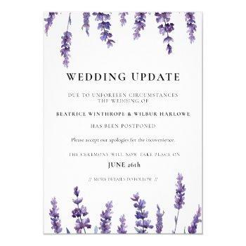 floral lavender wedding update announcement