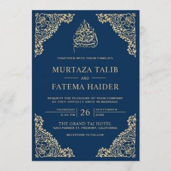 floral ornate blue and gold islamic muslim wedding invitation