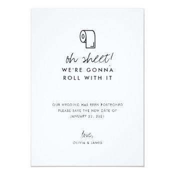 Small Funny Roll With It New Date Wedding Postponement Announcement Postcard Front View