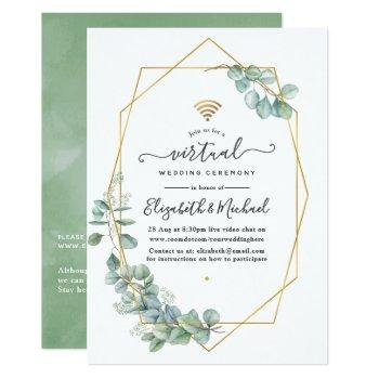 geometric eucalyptus online virtual wedding invitation