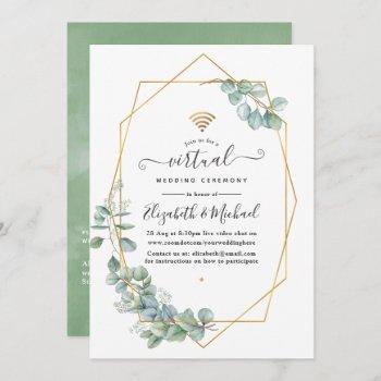 geometric eucalyptus online virtual wedding invitation
