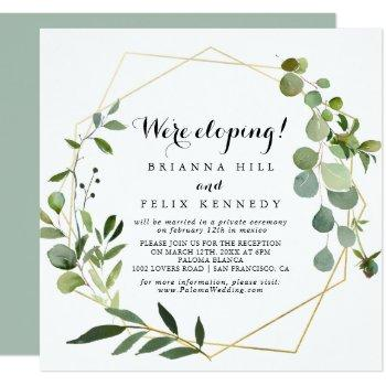 geometric gold tropical green elopement reception invitation