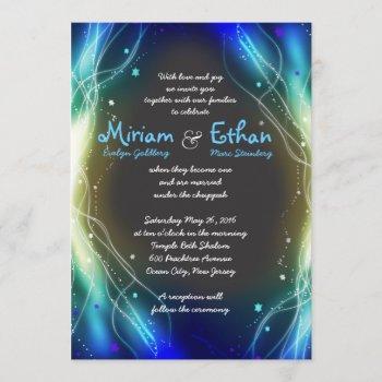 glowing neon stars jewish wedding invitation