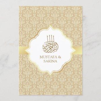 gold and beige damask islamic muslim wedding invitation