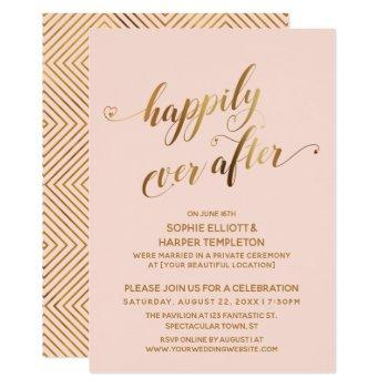 gold & blush happily ever after post wedding invitation