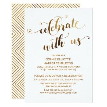 gold celebrate with us post-wedding celebration invitation