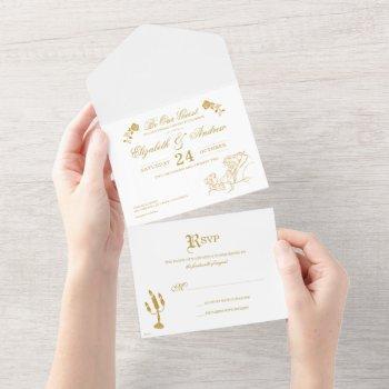 gold cinderella fairy tale wedding invitations