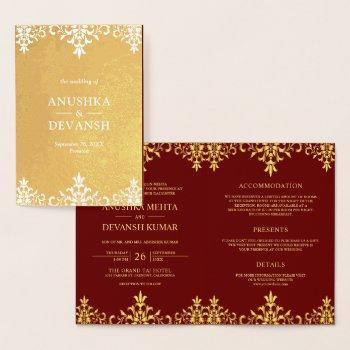 gold foil damask indian style wedding invitation