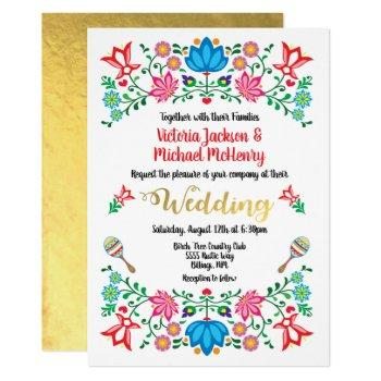 gold foil floral mexican wedding fiesta invitation