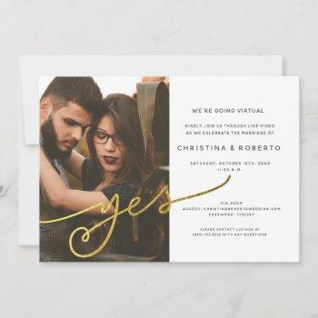gold geometric photo virtual wedding invitation