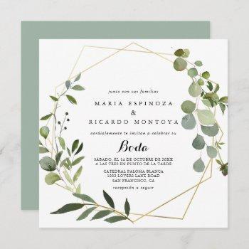 gold geometric tropical green spanish wedding invitation