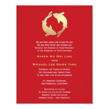 gold koi chinese wedding invitation