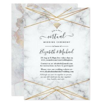 gold marble geometric online virtual wedding invitation