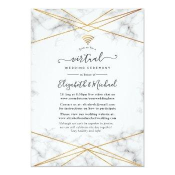 Small Gold Marble Geometric Online Virtual Wedding Invitation Front View