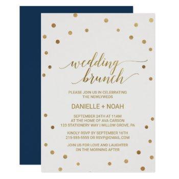 gold polka dots wedding brunch invitation