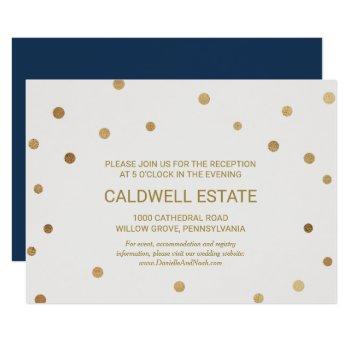 gold polka dots wedding reception insert invitation
