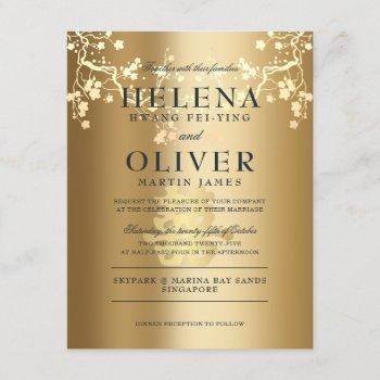 gold splendor double happiness | chinese wedding invitation