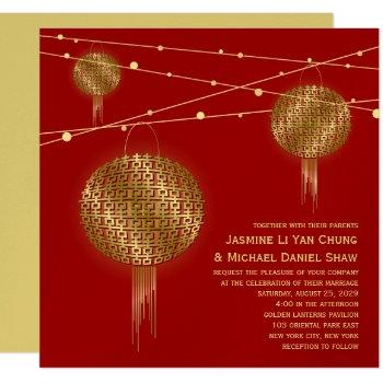 golden double happiness lanterns chinese wedding invitation
