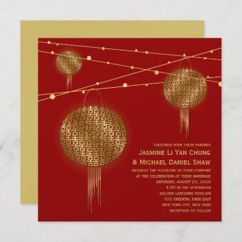 golden double happiness lanterns chinese wedding invitation