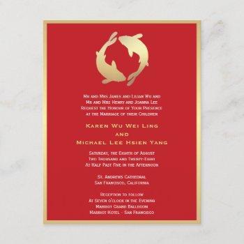 golden koi wedding invitation