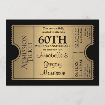 golden ticket style 60th wedding anniversary party invitation