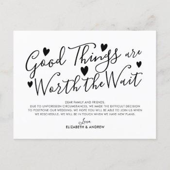 good things worth the wait wedding postponement announcement postcard