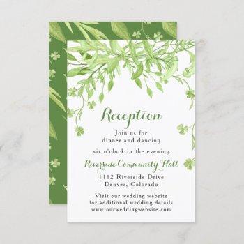 greenery clover floral wedding reception invitation
